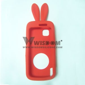 Silicone Gift W1509