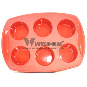 Silicone Cake Mould  W2206