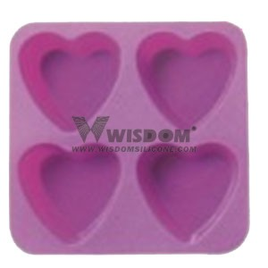 Silicone Ice Cube Tray W2107
